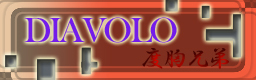DIAVOLO_banner.jpg