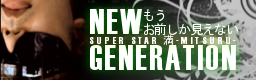 new_generation.png